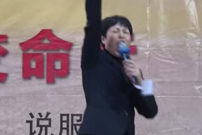 刘英-演说改变命运